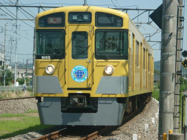 2014-07-30 西武9105F 急行飯能行き 2143レ