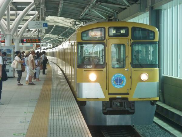 2014-07-30 西武9105F 急行飯能行き1 2131レ
