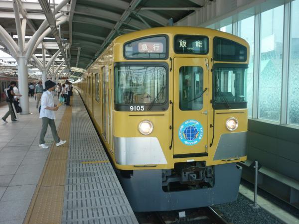 2014-07-30 西武9105F 急行飯能行き2 2131レ