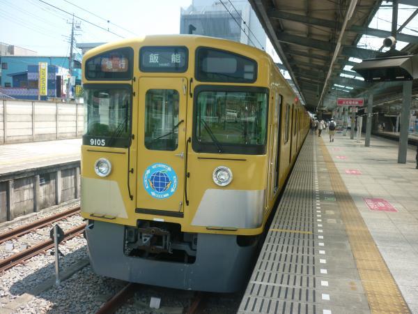 2014-07-30 西武9105F 急行飯能行き3 2131レ