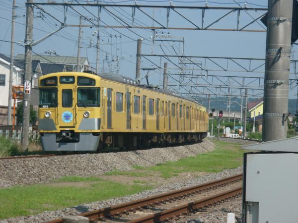 2014-07-30 西武9106F 急行池袋行き 2150レ
