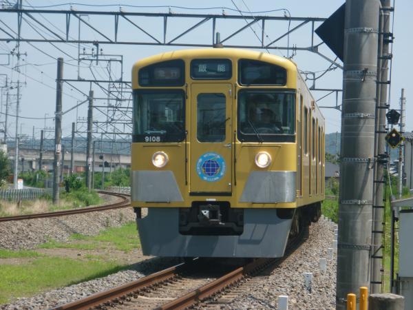 2014-07-30 西武9108F 急行飯能行き 2135レ