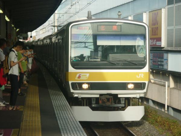 2014-08-03 総武線E231系ミツB29編成 三鷹行き