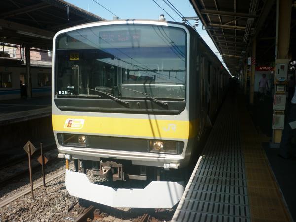 2014-08-03 総武線E231系ミツB35編成 千葉行き1
