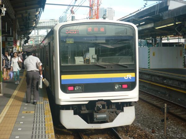 2014-08-03 房総地区209系マリC616編成 成田空港行き