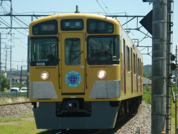 2014-08-06 西武9108F 急行飯能行き 2131レ