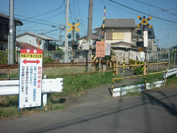 2014-08-06 上岡踏切 廃止