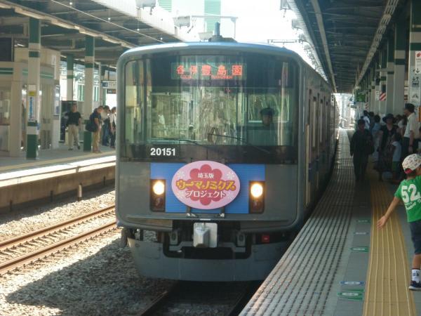 2014-08-06 西武20151F 各停豊島園行き 5443レ