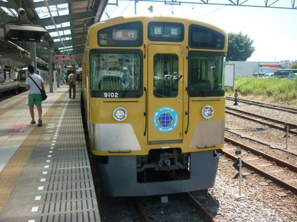 2014-08-06 西武9102F 急行飯能行き2 2127レ