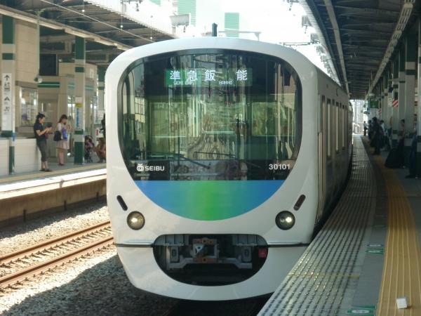 2014-08-06 西武30101F 準急飯能行き 4123レ