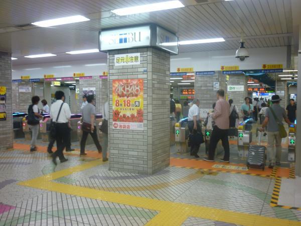2014-08-11 池袋駅