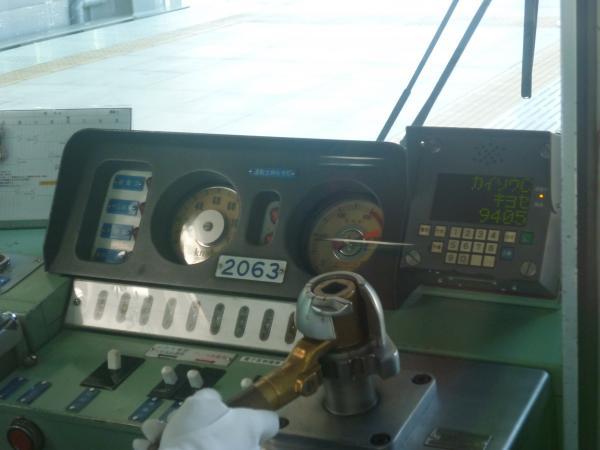 2014-08-11 西武2063F 運転台