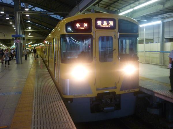 2014-08-11 西武2097F 各停豊島園行き 5517レ
