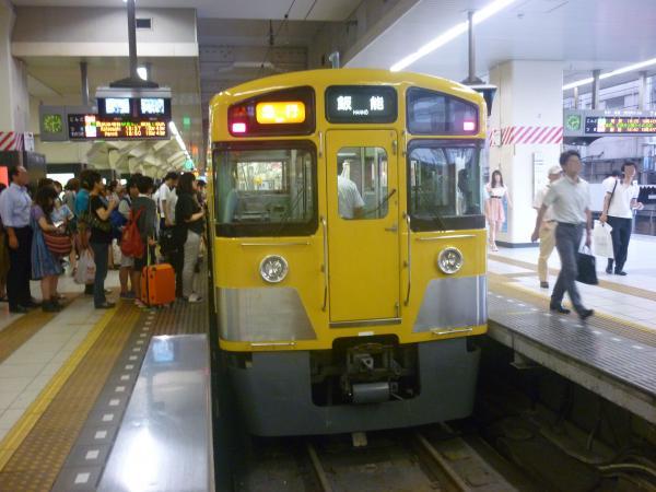 2014-08-11 西武2455F+2501F+2503F 急行飯能行き 2175レ