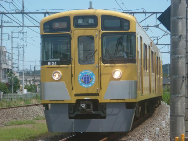 2014-08-11 西武9104F 急行飯能行き 2139レ
