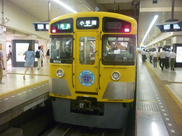2014-08-11 西武9104F 準急小手指行き 4227レ
