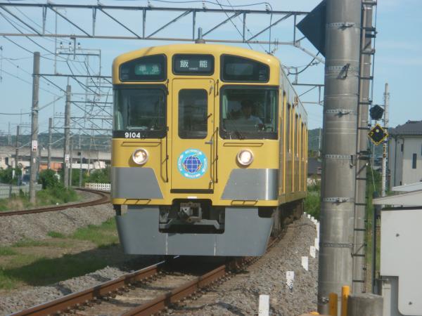 2014-08-11 西武9104F 準急飯能行き 4139レ
