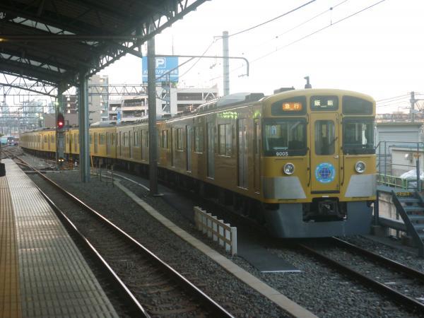 2014-08-11 西武9105F 出庫準備中