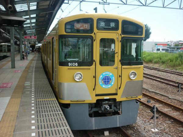 2014-08-11 西武9106F 急行池袋行き 2130レ