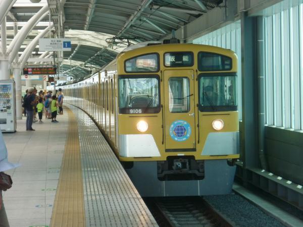 2014-08-11 西武9106F 急行飯能行き1 2123レ