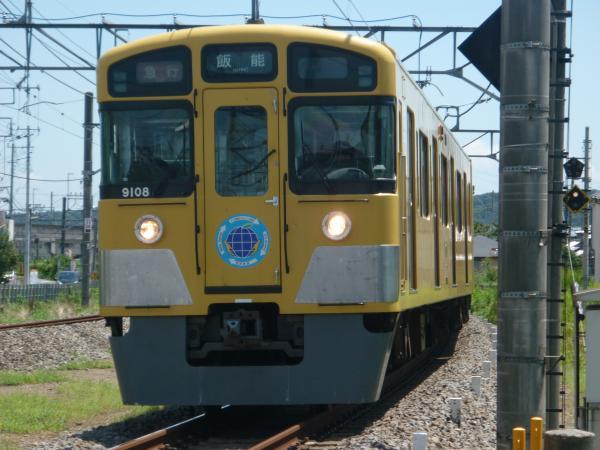 2014-08-11 西武9108F 急行飯能行き 2129レ