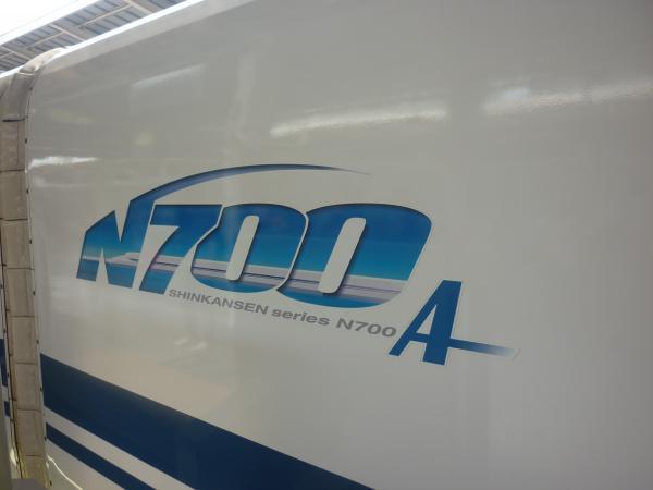 2014-08-13 N700系 側面ロゴ