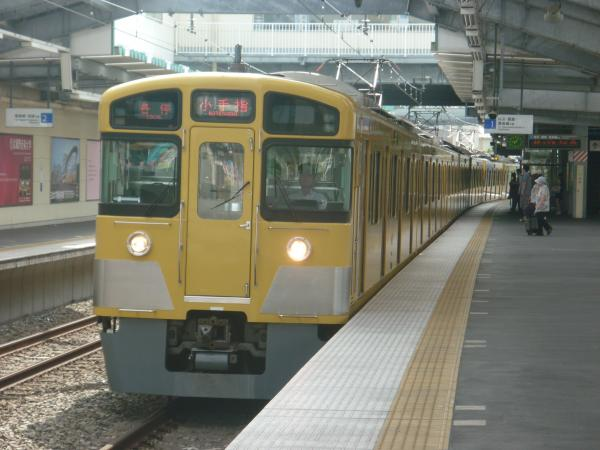 2014-08-18 西武2073F 各停小手指行き1 5209レ