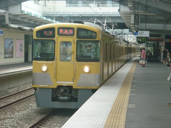2014-08-18 西武2097F 各停豊島園行き 5437レ