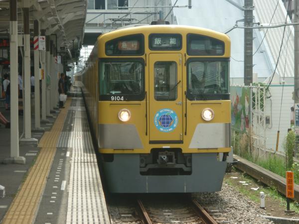 2014-08-18 西武9104F 急行飯能行き1 2123レ