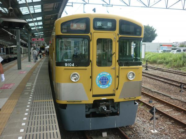 2014-08-18 西武9104F 急行飯能行き2 2123レ