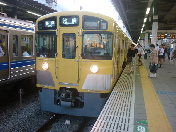 2014-08-18 西武2077F 各停池袋行き 5510レ