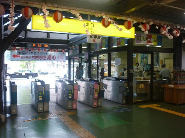 2014-08-18 西武秩父駅 自動改札機2