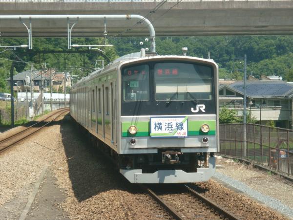 2014-08-20 横浜線205系クラH1編成 快速桜木町行き1