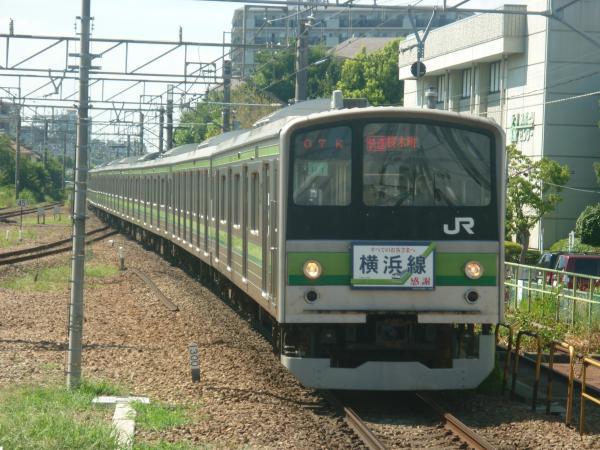 2014-08-20 横浜線205系クラH1編成 快速桜木町行き3