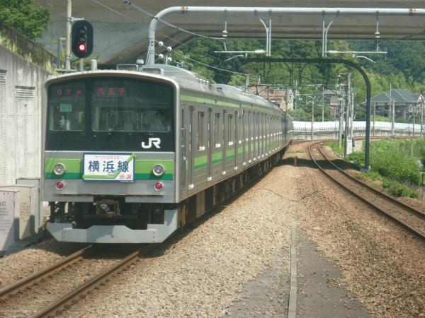 2014-08-20 横浜線205系クラH1編成 八王子行き1