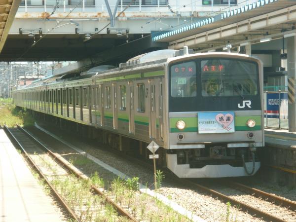 2014-08-20 横浜線205系クラH1編成 八王子行き2