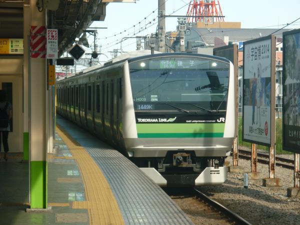 2014-08-20 横浜線E233系クラH009編成 磯子行き