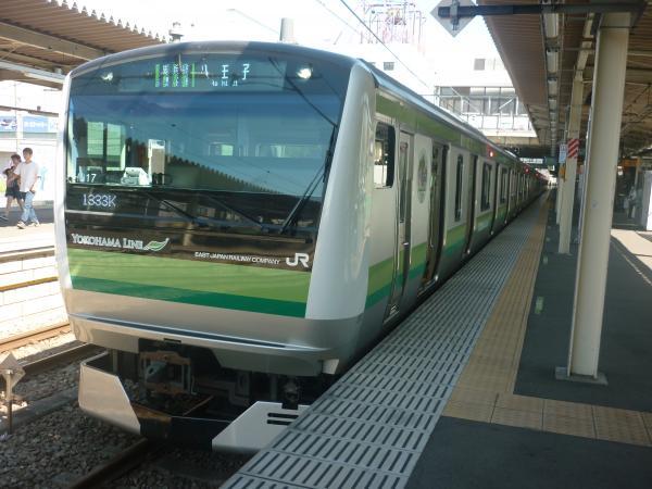 2014-08-20 横浜線E233系クラH017編成 八王子行き