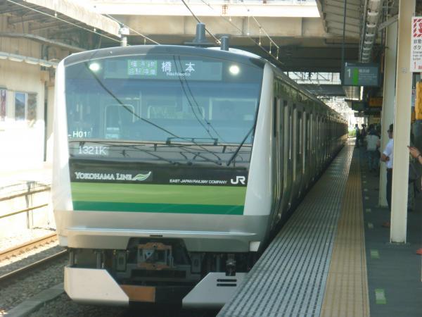 2014-08-20 横浜線E233系クラH018編成 橋本行き