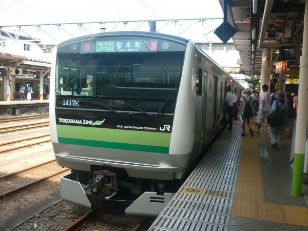 2014-08-20 横浜線E233系クラH021編成 桜木町行き