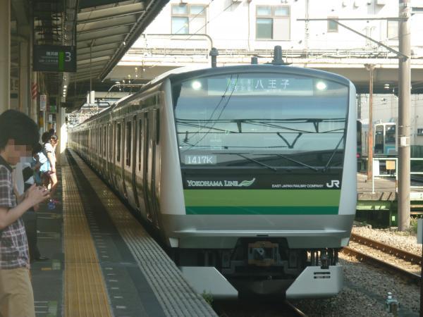 2014-08-20 横浜線E233系クラH021編成 八王子行き2