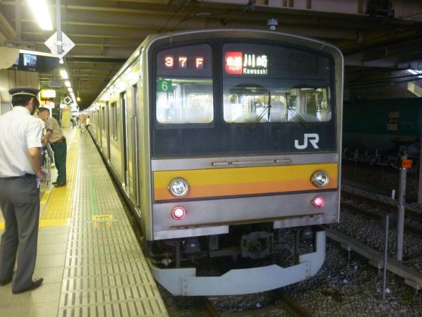 2014-08-20 南武線205系ナハ6編成 快速川崎行き2