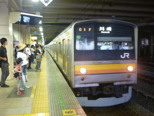 2014-08-20 南武線205系ナハ40編成 川崎行き1