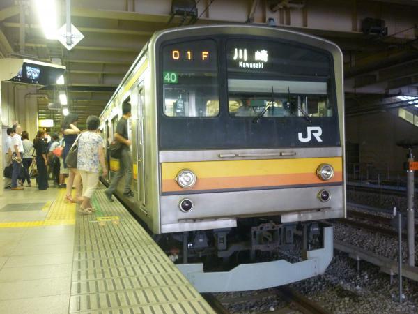 2014-08-20 南武線205系ナハ40編成 川崎行き2