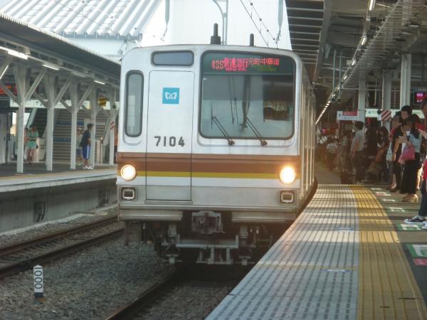 2014-08-23 メトロ7104F 快速急行元町・中華街行き 1864レ