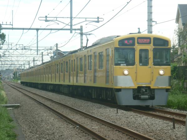 2014-08-23 西武2071F 急行西武新宿行き 2666レ