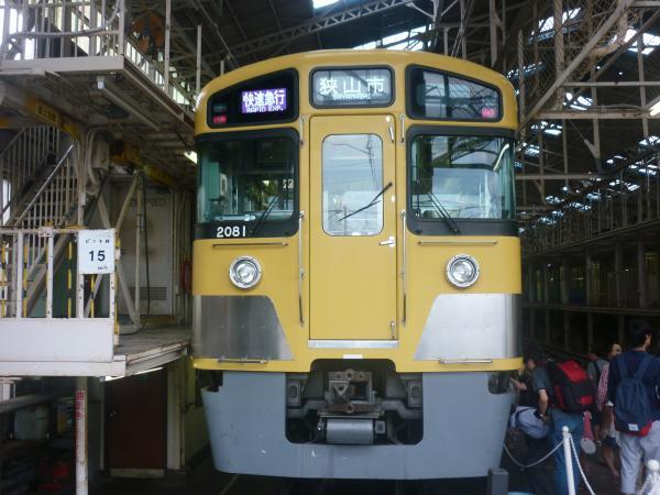 2014-08-23 西武2081F 南入曽1