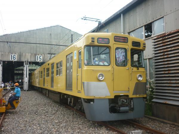 2014-08-23 西武2401F 南入曽1