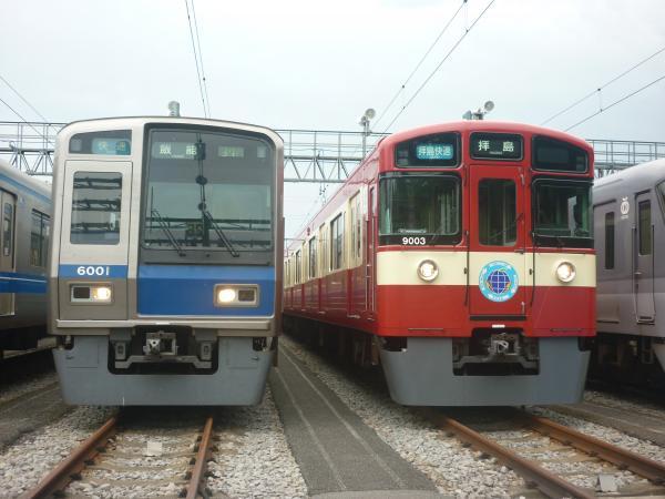 2014-08-23 西武6101F 9103F 南入曽2