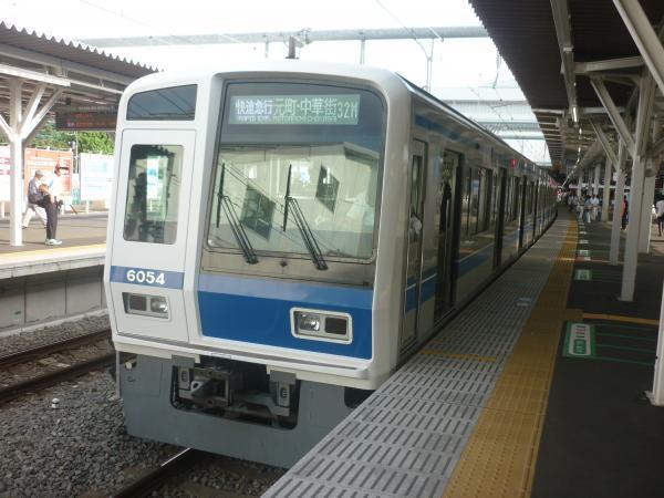 2014-08-23 西武6154F 快速急行元町・中華街行き 1720レ